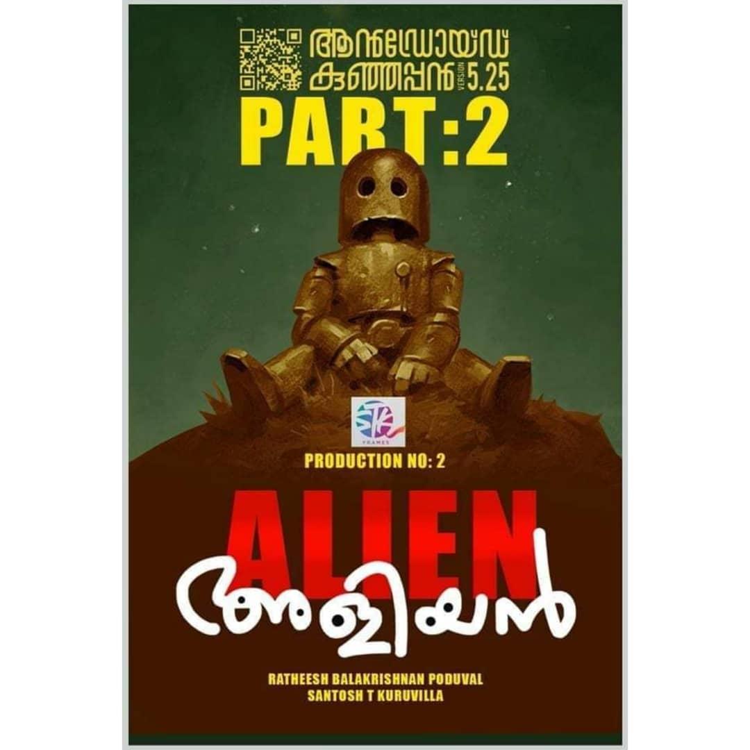 alien aliyan movie poster