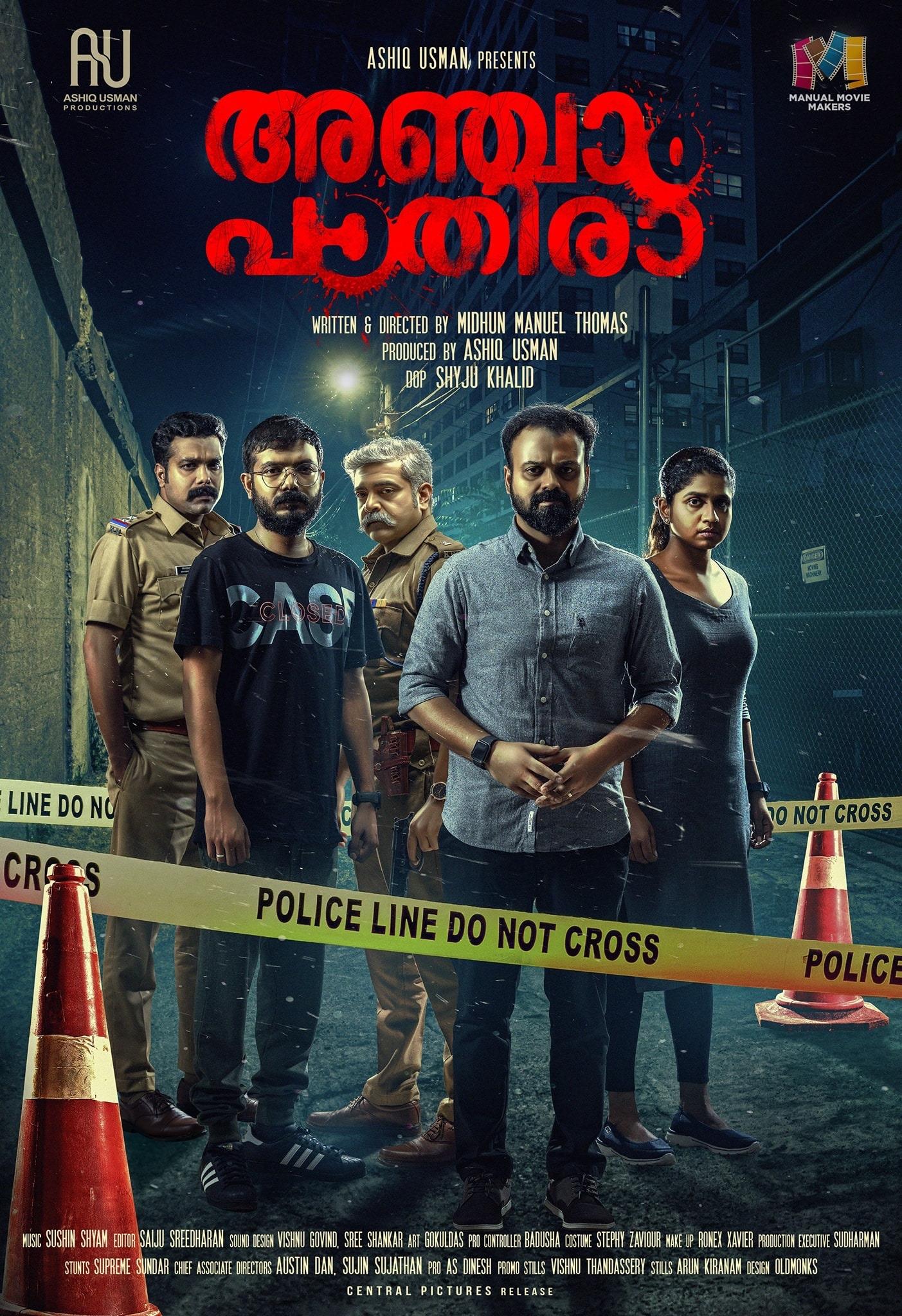 anjaam pathira kunchacko boban movie hindi