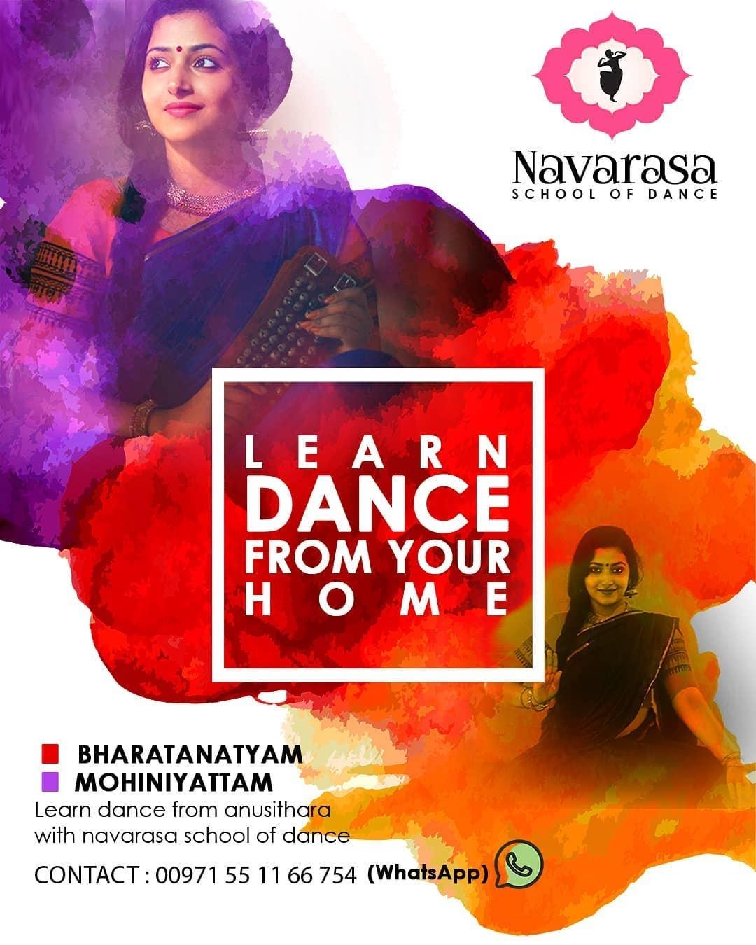 anu sithara dance school