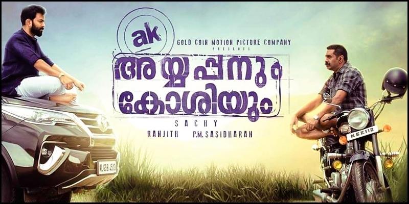 ayyappanum koshiyum bollywood remake
