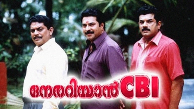 cbi 5