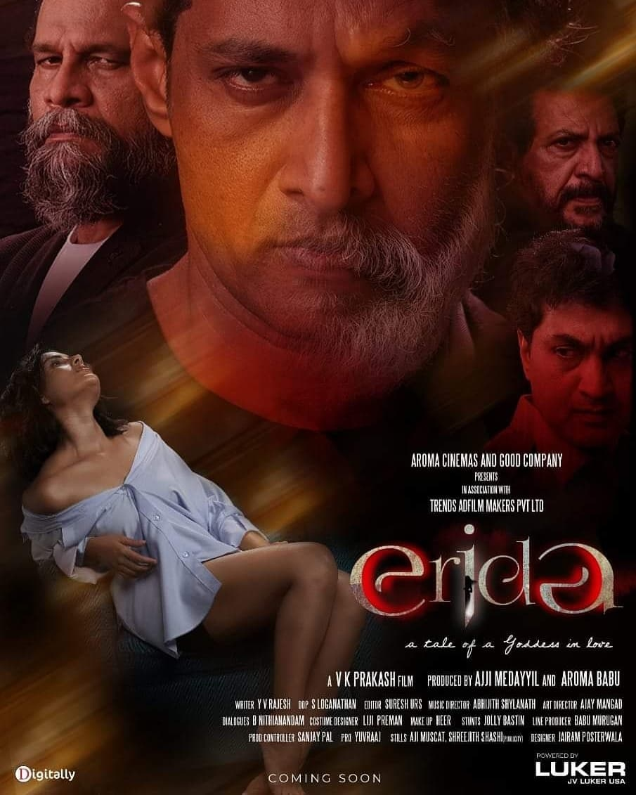 erida movie poster new