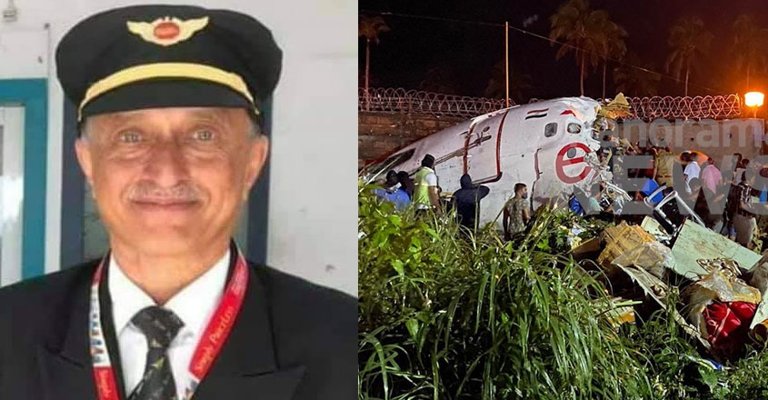 karipur flight crash prithviraj