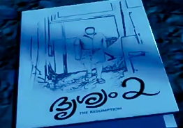Mohanlal's Drishyam 2 teaser is out!