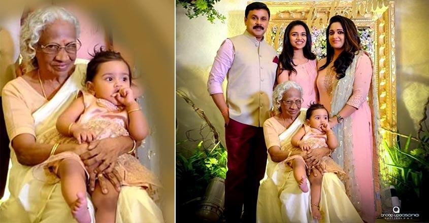 Dileep family 2