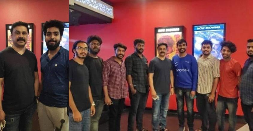 vijay dileep master release