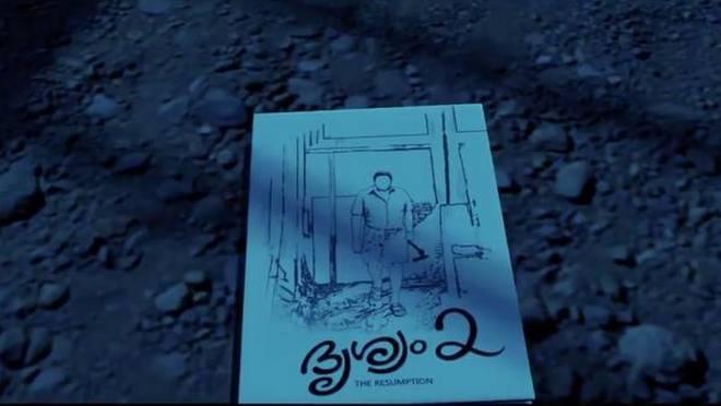drishyam 2 movie story