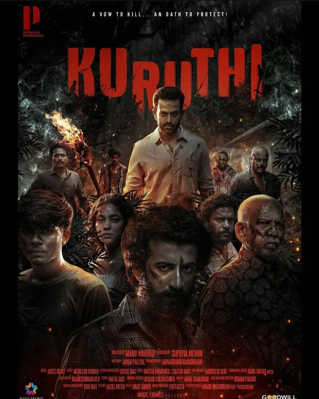 kuruthi postponed