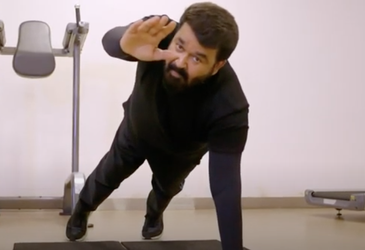 gym video mohanlal new