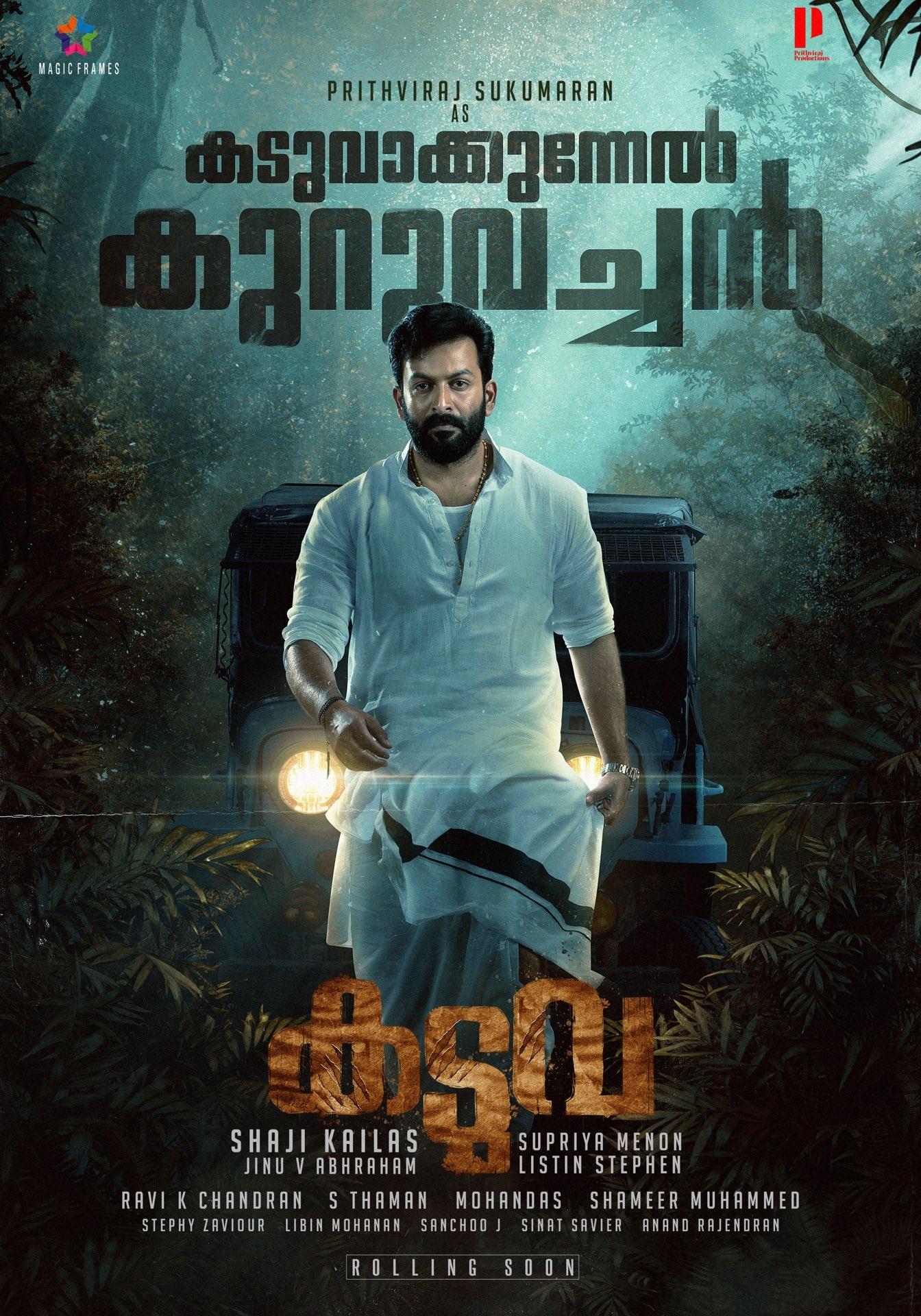 Prithviraj kaduna movie poster