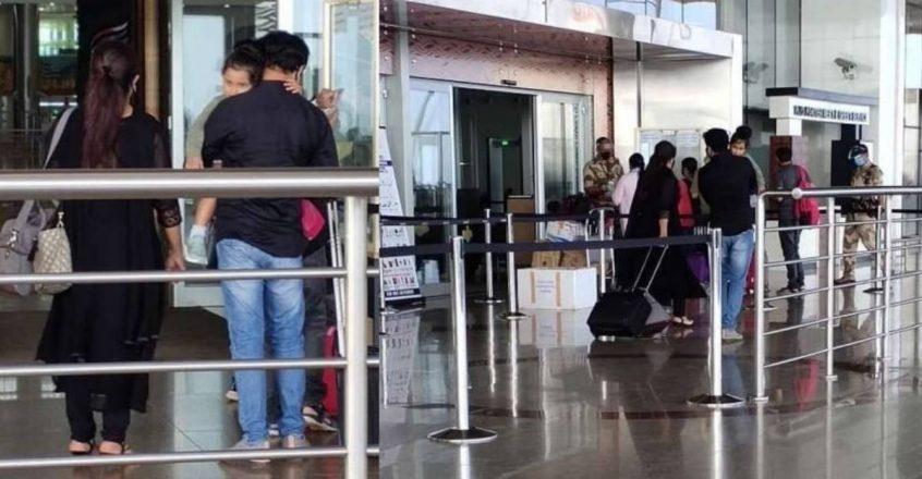 dileep airport