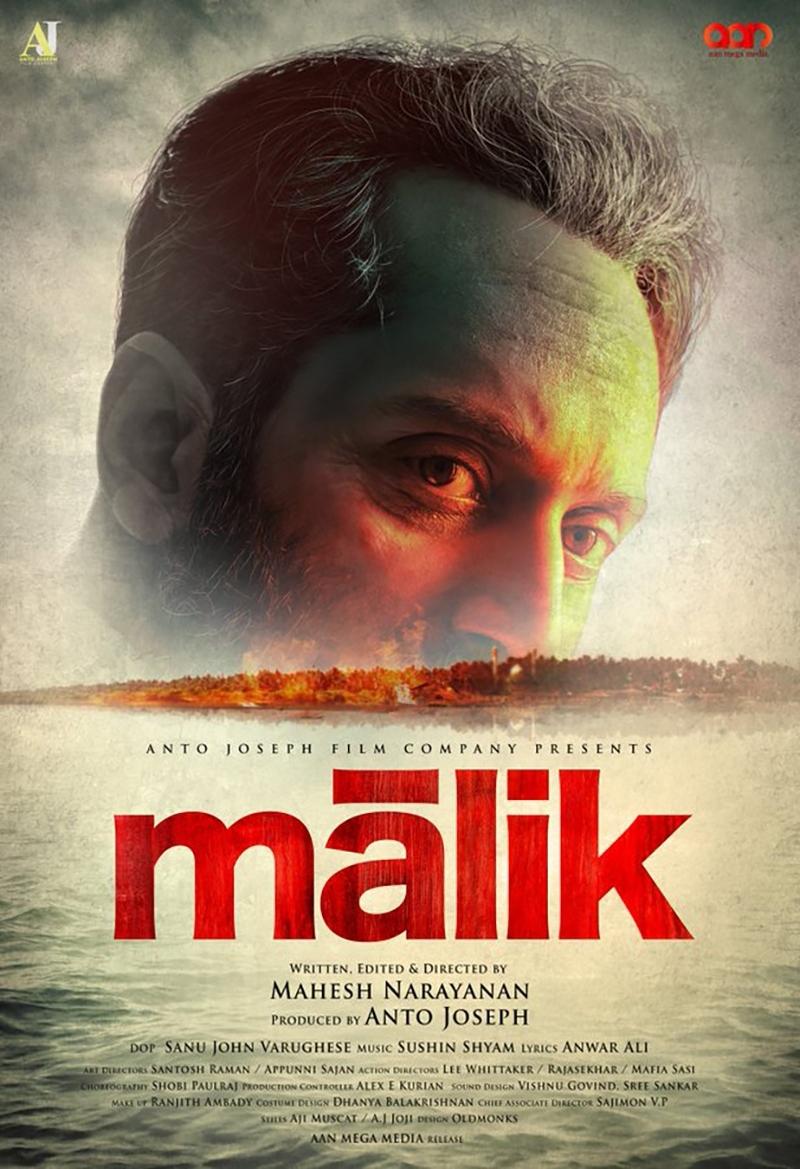 malik first look