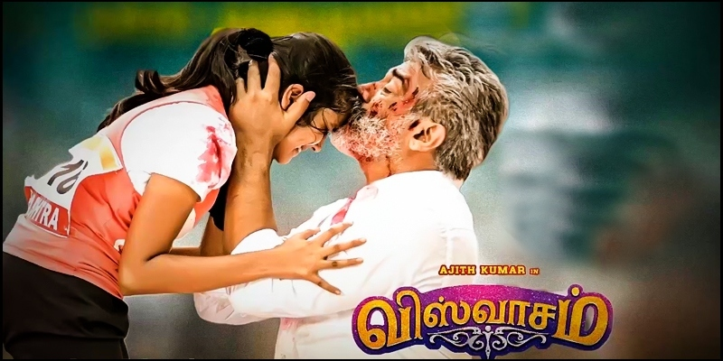 ajith viswasam song
