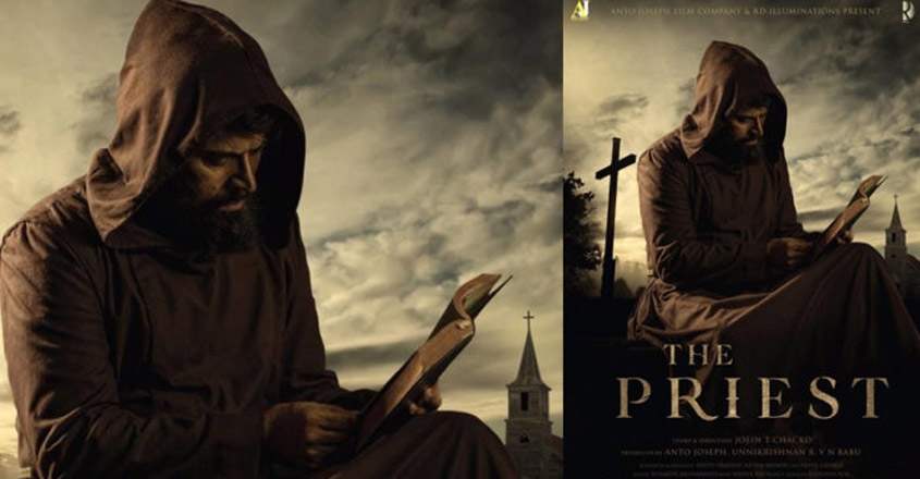 The priest movie malayalam