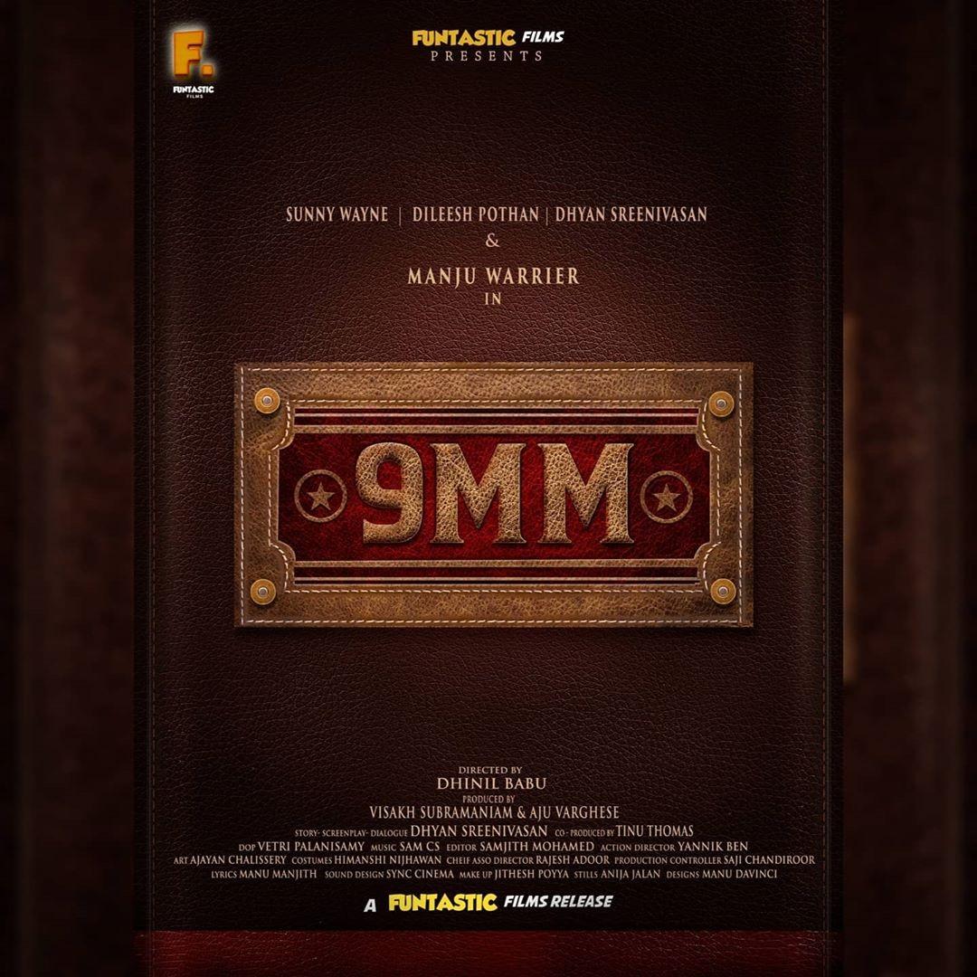 Manju warrier 50th movie