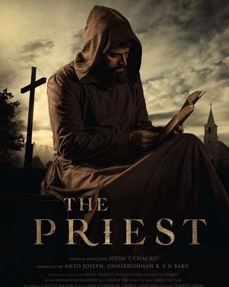 mammootty manju warrier the priest