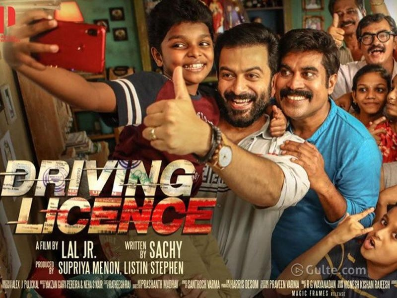 driving licence movie