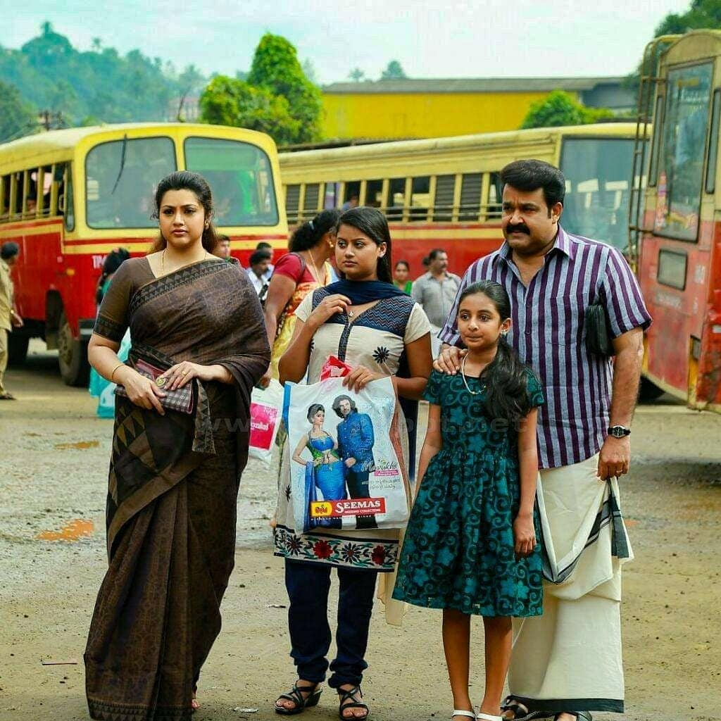 Meena movie Mohanlal