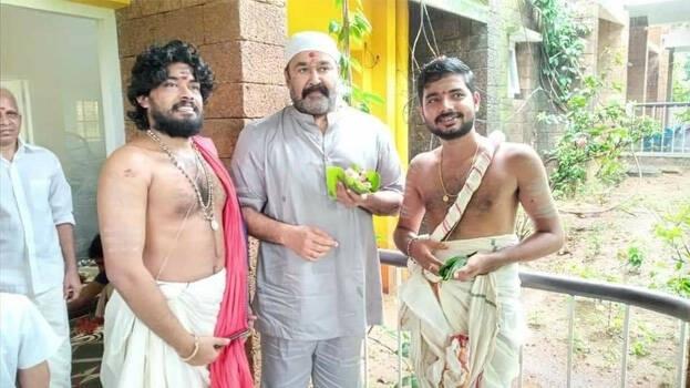 Mohanlal Ayurveda