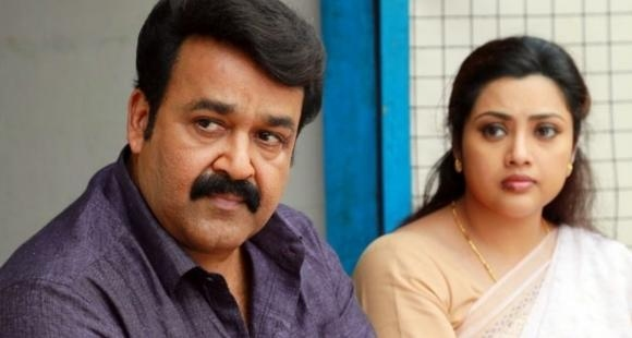 actress meena mohanlal
