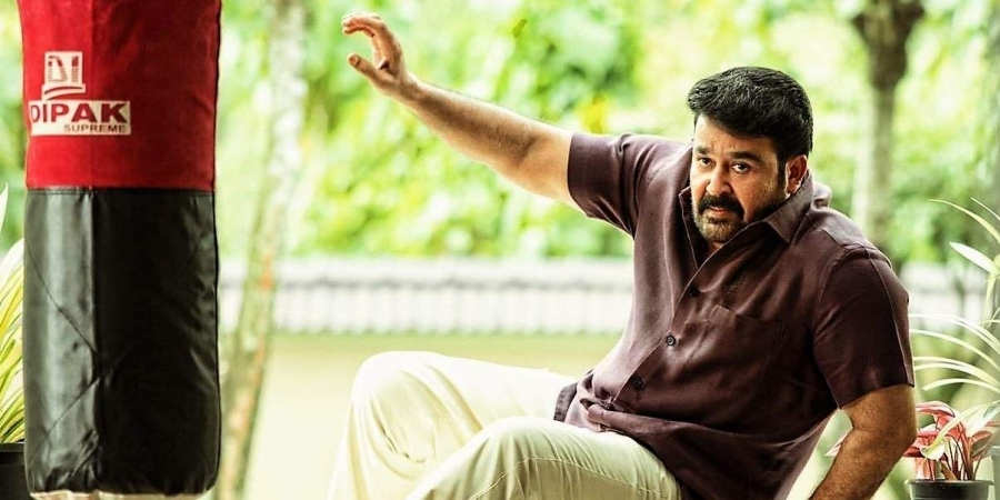 Mohanlal Big brother