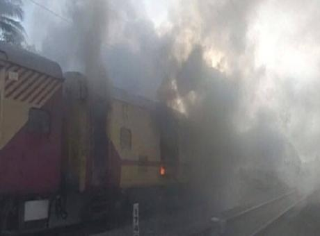moving train fire