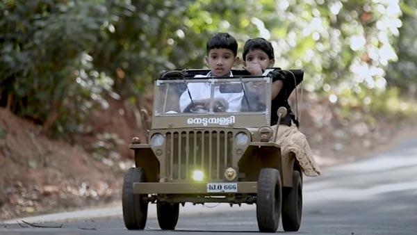 nedumpally jeep 3