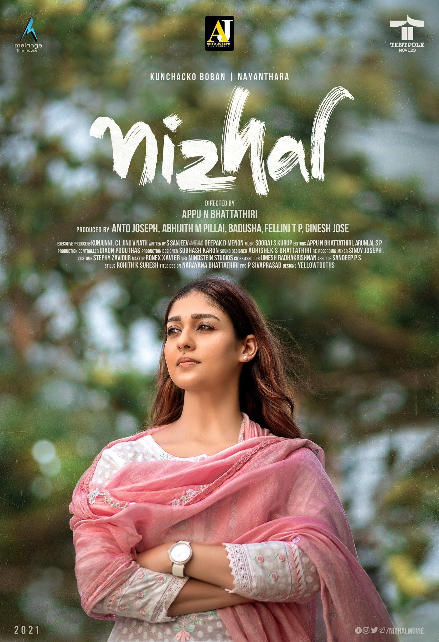 Nayanthara  movie poster