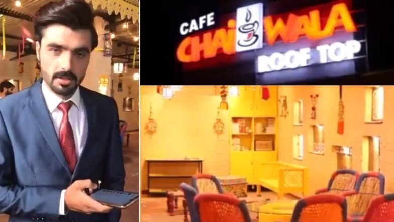 chaiwala cafe shop