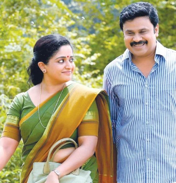 pinneyum movie kavya Madhavan's