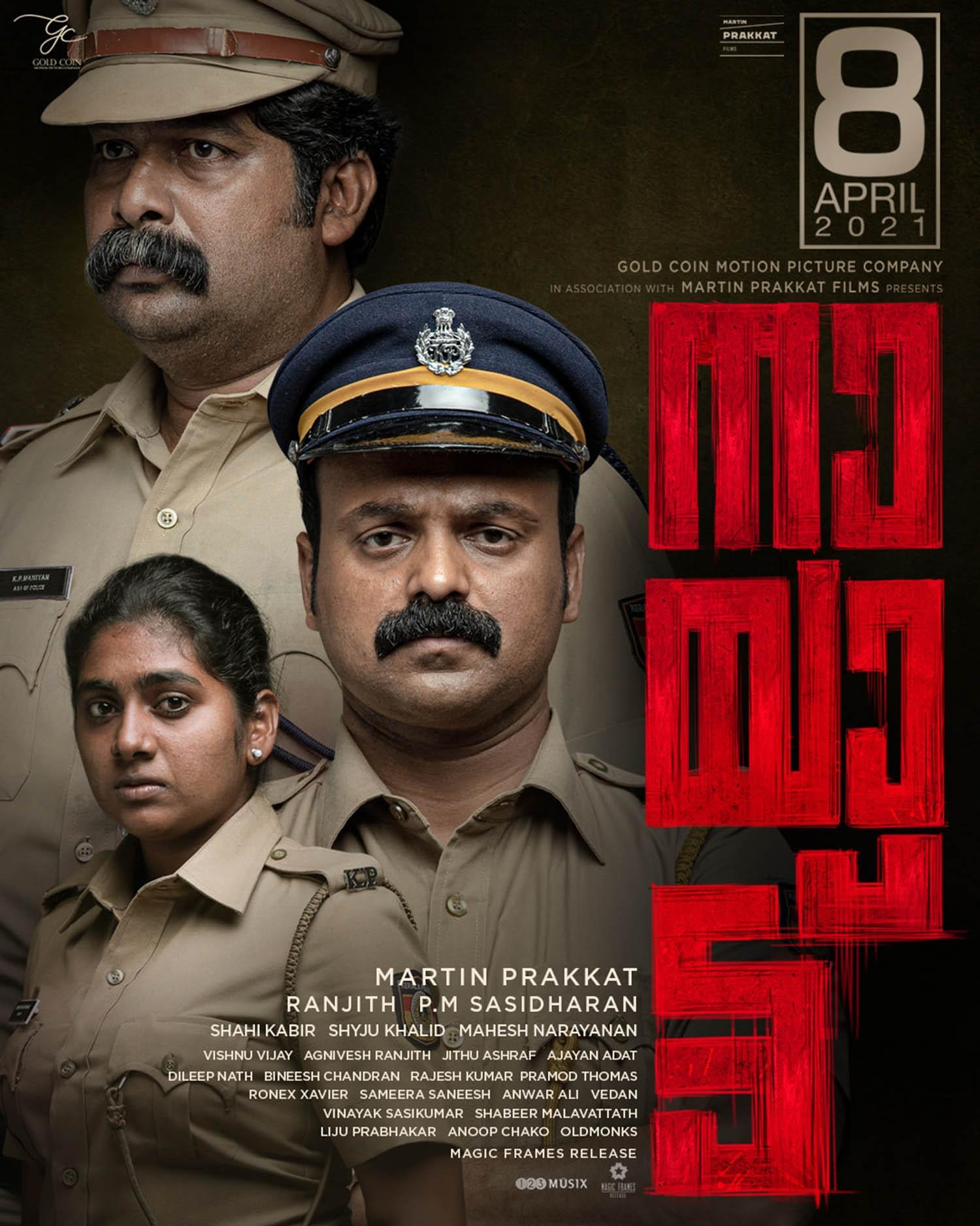 nayattu release date