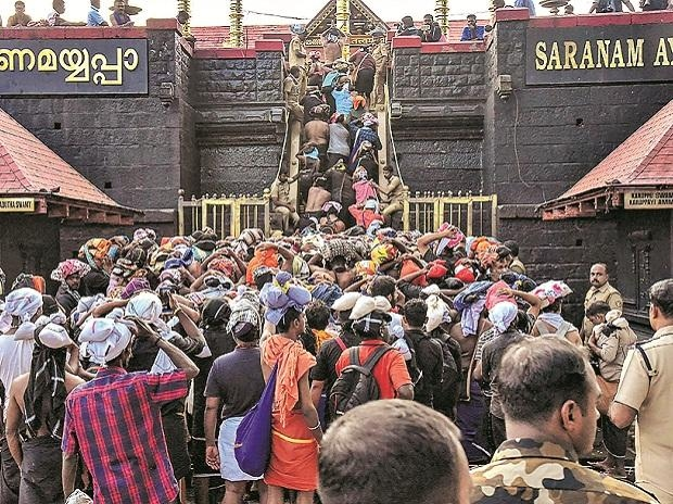 sabarimala new