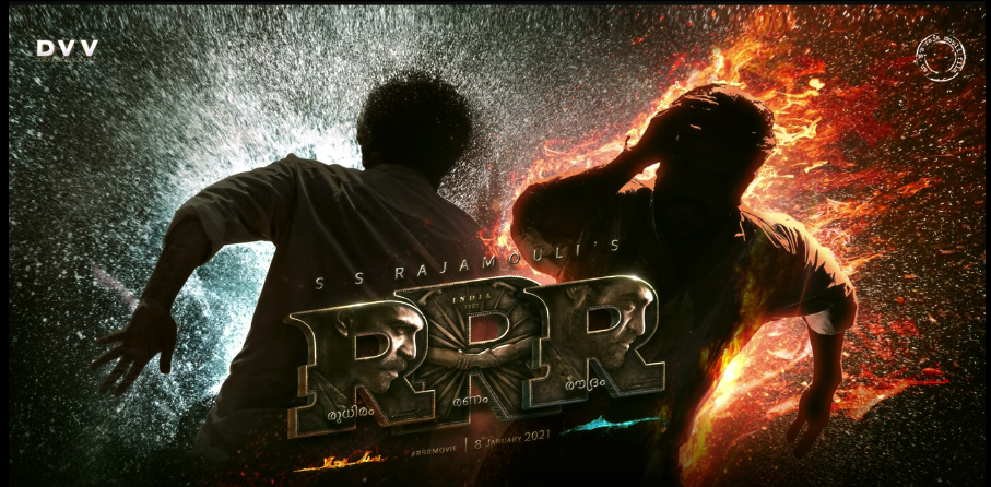 rrr malayalam poster