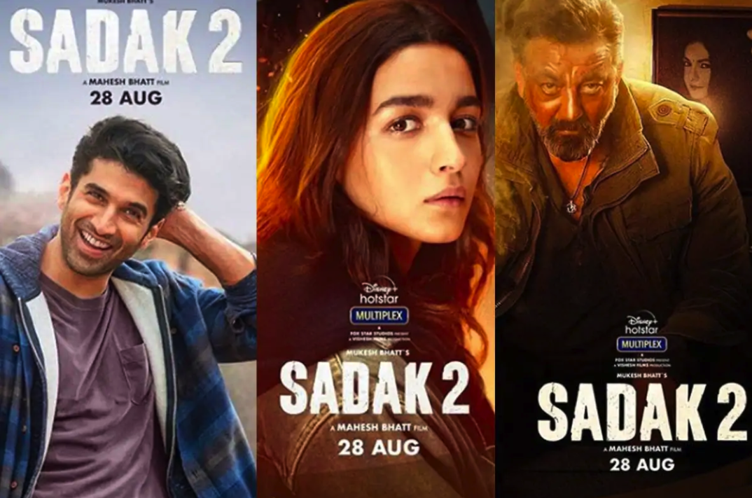 sadak trailer video
