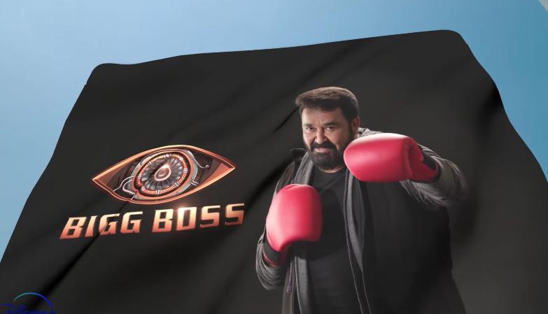 season 3 Bigg boss
