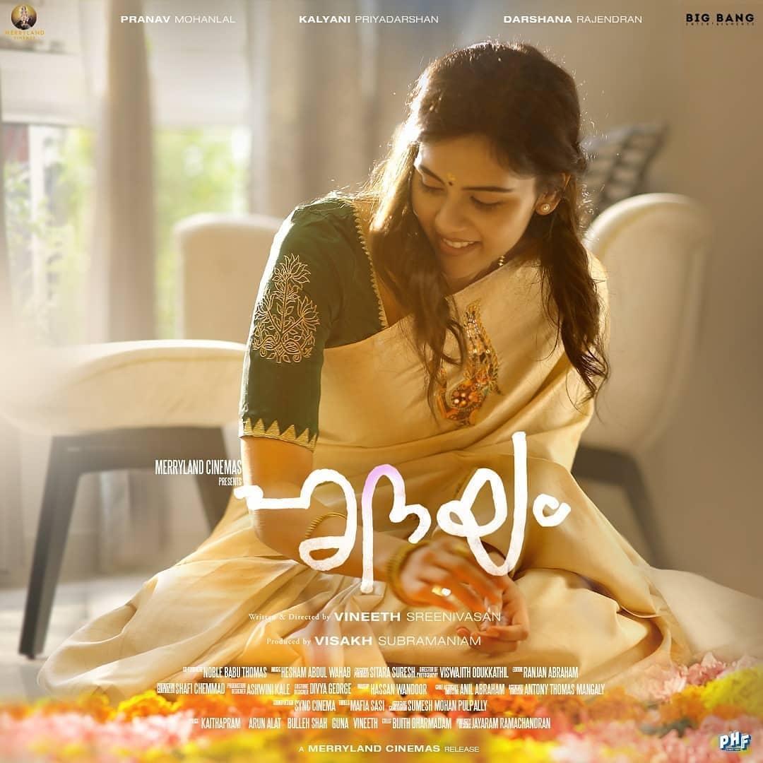 hridayam movie poster new