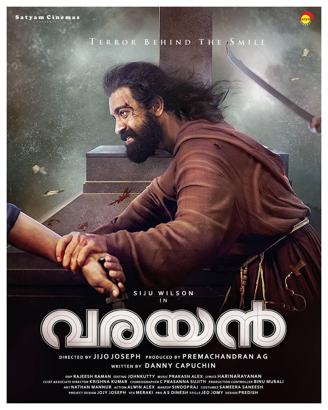 Is Siju Wilson's 'Priest' look inspired from Mammootty? - Malayalam News -  IndiaGlitz.com