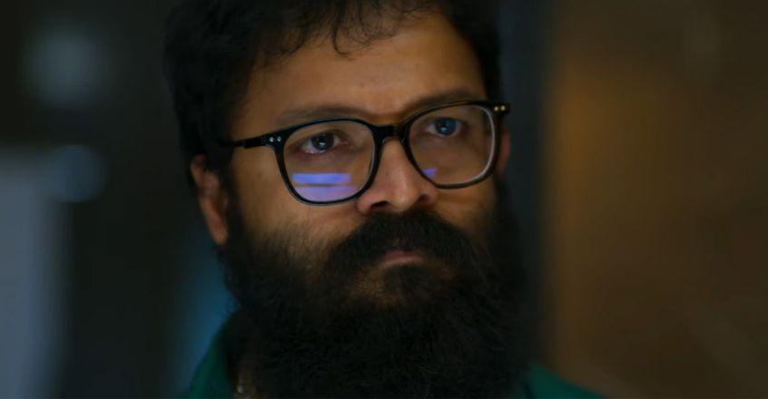 sunny teaser Jayasurya