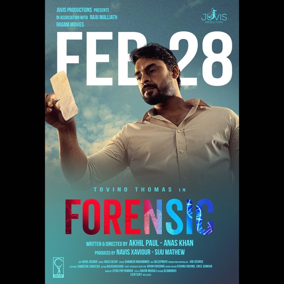 Forensic Release Date Is Here Malayalam News Indiaglitz Com