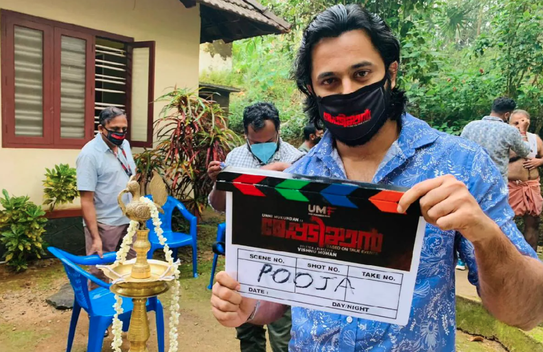 Unni Mukundan new movie