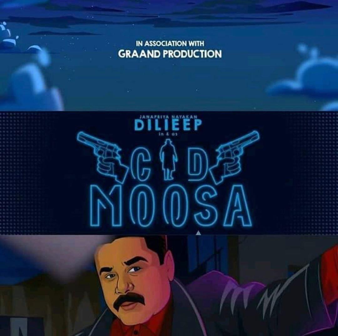 Dileep movie moosa