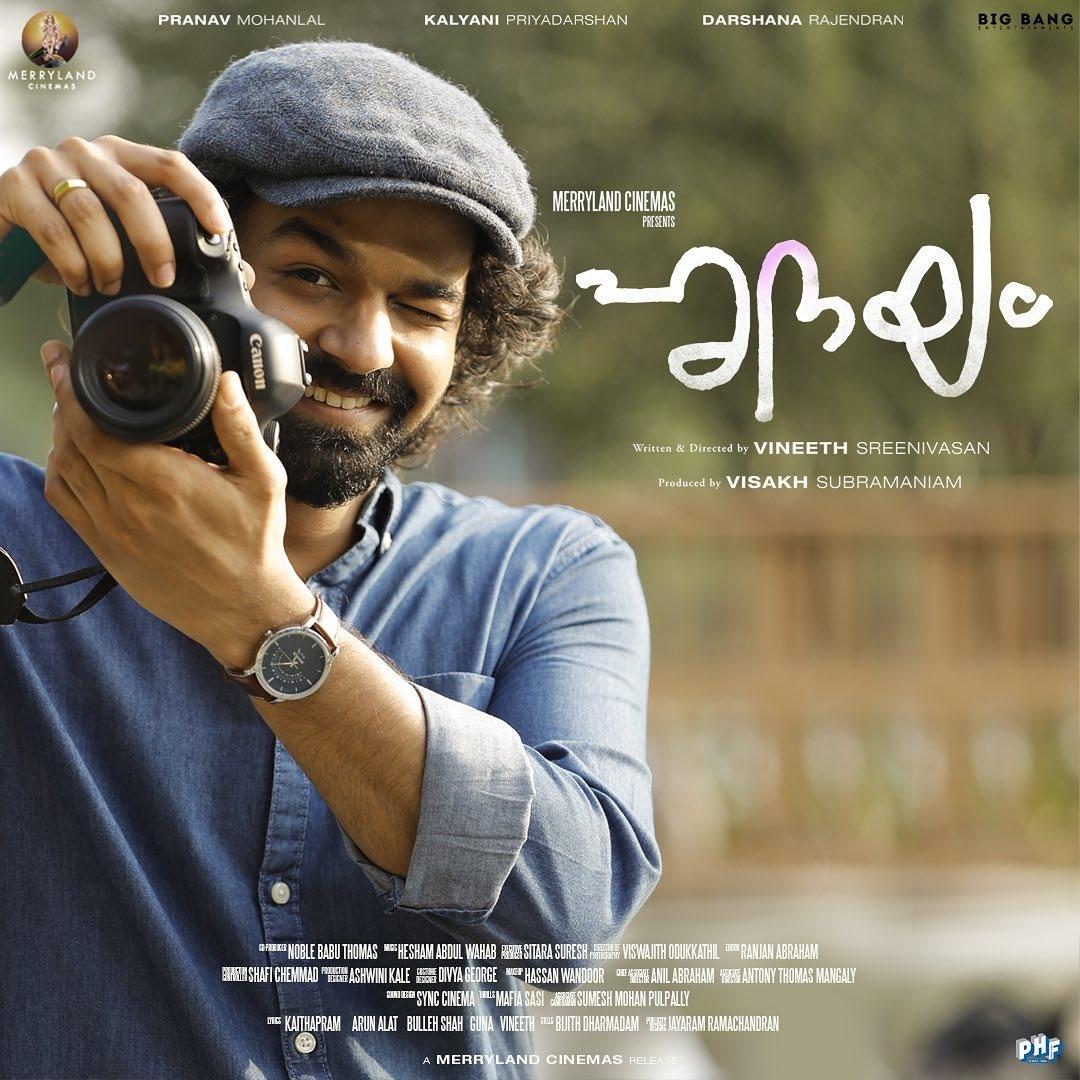 hridayam poster
