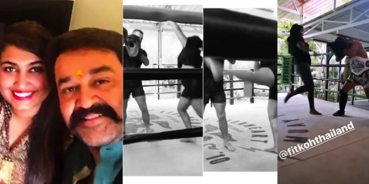 vismaya martial art