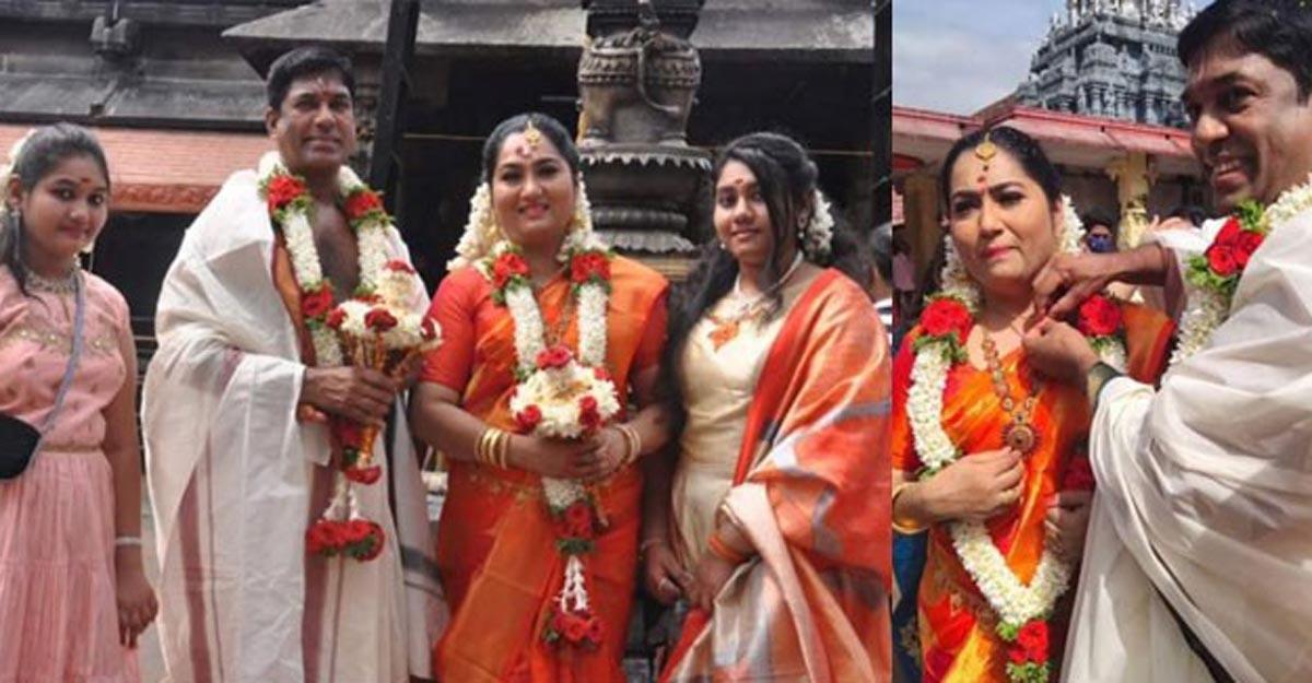 Yamuna actress second marriage