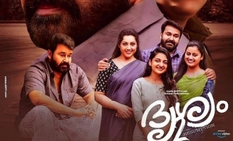 Mohanlal's Drishyam-2 leaked hours after its OTT release