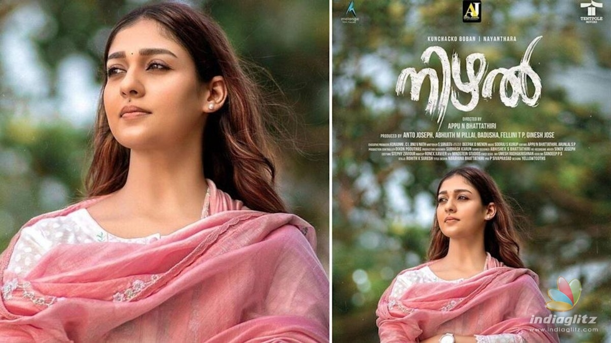 Nayantharas latest movie all set for OTT release