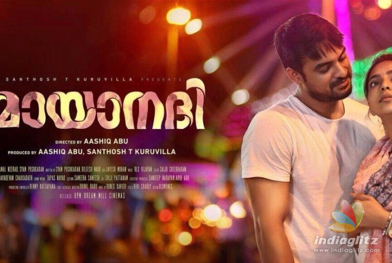 First Look Poster Of Tovinos Mayanadhi Is Out Malayalam Movie