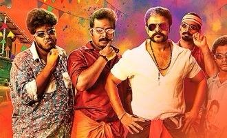 Jayasurya's 'Aadu 2' trailer is out!