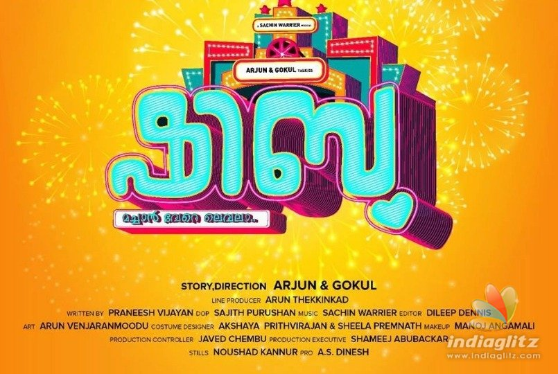 The story of Dileep fan releases its first look poster!