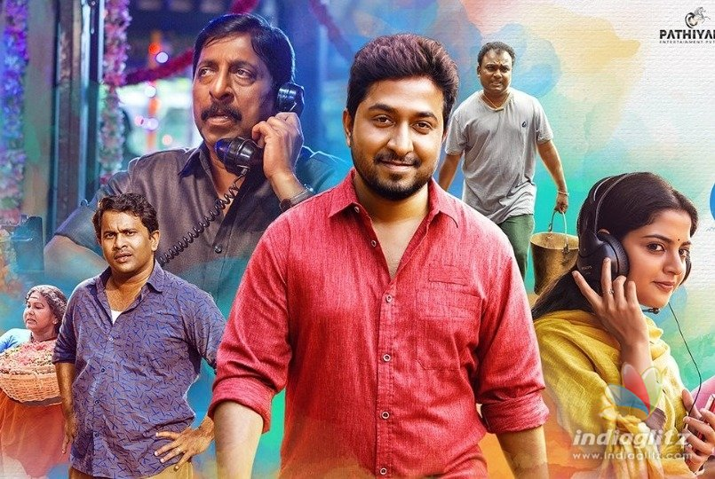 Aravindante Athidhikal release date is here!